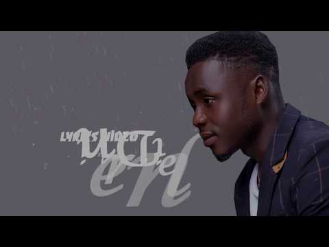 Minister Daniel - Imara mma (Official Lyrics Video)