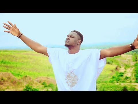 David Ekene - I Know Your Name (Official Video)