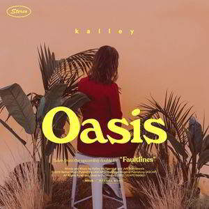 Oasis By Kalley Heiligenthal