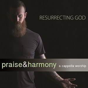 Praise and Harmony - Control [Audio, Video and Lyrics]