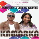 Kamarka By Surplus Ft. Anita Kelvin (MUSIC & LYRICS)