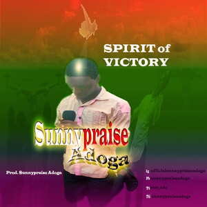 Sunnypraise Adoga - Imela (Ainya) [MP3 and Lyrics]