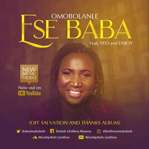 Omobolanle - Ese Baba Ft. VEO & Emjoy [MP3 & Video]